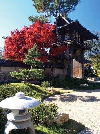 japanesegardens1.jpg.jpe