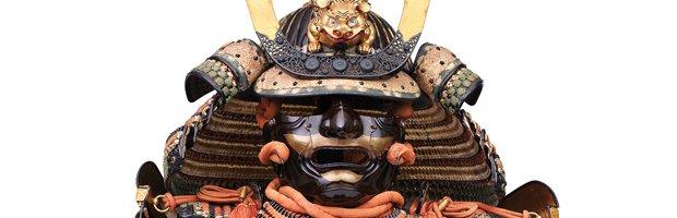 05-armor-of-the-nimaitachido-type-detailtopper.jpg.jpe
