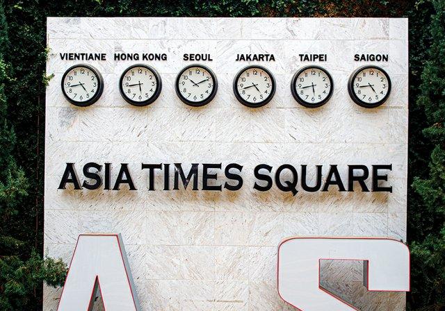 AsiaTimesSquare39.jpg