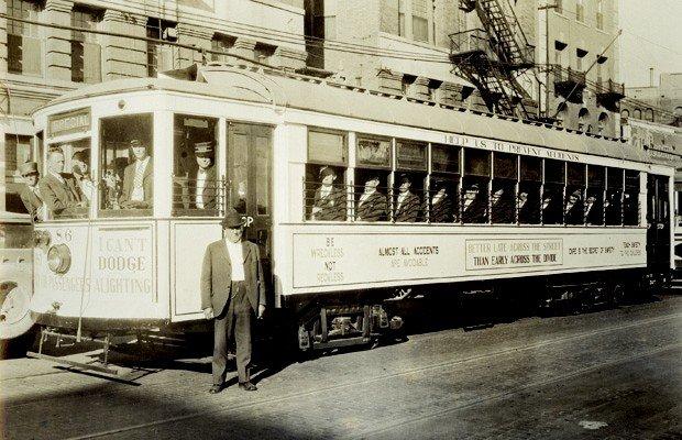 New Safety Car 19271.jpg.jpe